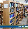 موسسه آموزش عالی خراسان