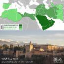 24 خرداد، سالروز فتح آندلوس(اسپانیا) توسط مسلمانان